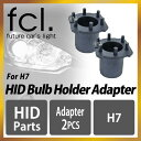 Fhid h7adapter