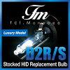 fcl. Monobee 35W D2R/D2S HID Xenon Replacement Light Bulbs 2pcs