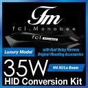 Fm hid 3542