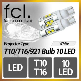 fcl. T10 /T16 Projector 50W 10-LED Bulbs 2PCS