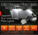 License_alphard01