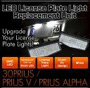 License prius01
