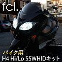 55w bike h4 001