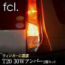 Fled t203006y 1