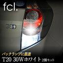 Fog30w n1