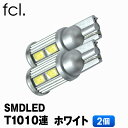 T10smd10 sum