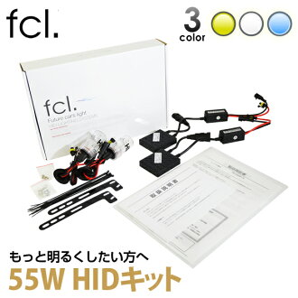 HID 키트 55W 초박형 밸러스트 싱글 전구 H1/H3/H3C/H7/H8/H11/HB3/HB4 HID 키트