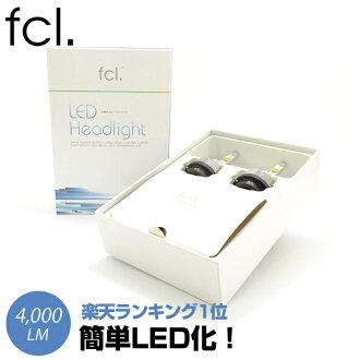 fcl. LED Headlights H1/H3//H7/H8/H11/H16/HB3/HB4 2PCS