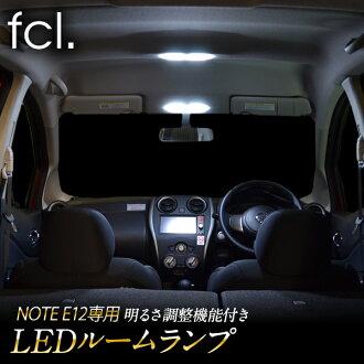 遠端控制 16 級可調! 下一代 SMDLED 燈