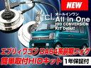 Fhid 35al9999s 0015