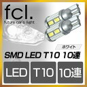 T10smd10_sum