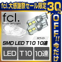 T10smd10 sum 0414