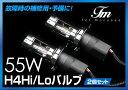 Hfm-hid-554299v