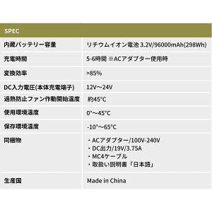 キャリライクポータブル電源mini320Wサンドベージュ