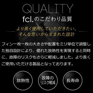 【2018年モデル】fclledヘッドライトH4車検対応ファンレスHi/Lo切替6000K3500K【安心1年保証】