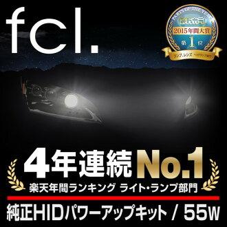 Kit D2C(D2R/D2S)HID full kit becoming 55W of the pure HID wearing car