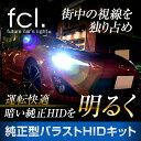 Hfd4n-550499_01