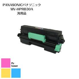 PANASONIC MV-HPRB30A 汎用品