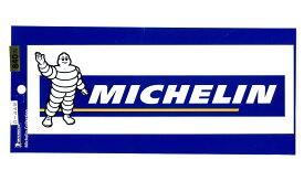 MICHELIN(ミシュラン)ステッカー大【タイヤメーカー ビバンダム シール】