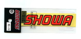 SHOWA(ショウワ)切文字ステッカー小サイズ【サスペンション ショック バイク】