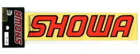 SHOWA(ショウワ)切文字ステッカー中サイズ【サスペンション ショック バイク クルマ】