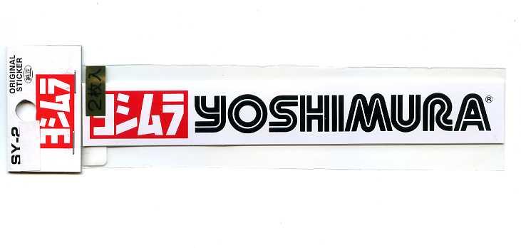 ヨシムラ ステッカー 2枚入り【バイク カスタム】