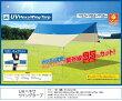 UVヘキサウイングタープ(ポール・ペグ・ロープセット)【アウトドアキャンプ】