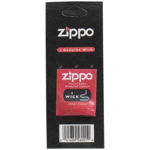 ZIPPO(ジッポー) オイルライターウィック 替え芯 100mm 【1Wick】