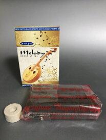 SATYA NAGCHAMPA melody DHOOP STICKS 1パック(11本入り)【スティックタイプ】