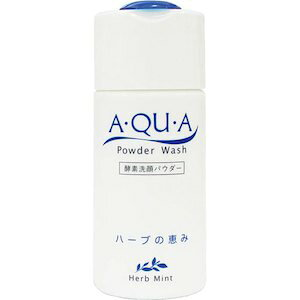 【送料無料】【カレン】 A・QU・A (アクア) 酵素洗顔 パウダー ハーブの恵み 60g【パウダーウォッシュ(ハーブミント)】