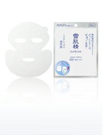 雪肌精 シュープレム ホワイトリフトマスク(医薬部外品)【15mL×1枚】