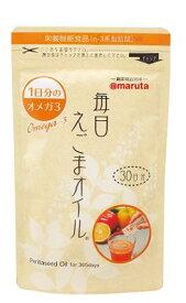 【テレビ NHK あさイチで放送!!話題のえごま油!!】【太田油脂】 マルタ 毎日えごまオイル 3g×30袋