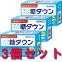 【期間限定プライス!!】【送料無料】 アラプラス 糖ダウン 30カプセル 3個セット!! (3箱セット!!)【あす楽対応商品】…