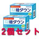 【送料無料】【2個セット!!】 アラプラス 糖ダウン 30カプセル 【即納可】【健康食品】【機能性表示食品】
