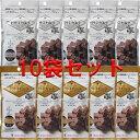 【期間限定10袋(2種)セット!!】【送料無料】 Mother Renka ドクターズチョコレート ノンシュガーミルク&ダーク 各5袋…
