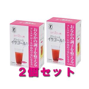 【送料無料】【2個セット!!】 ゼリージュース・イサゴール 20包 (リニューアル) 【フィブロ製薬】【特定保健用食品】
