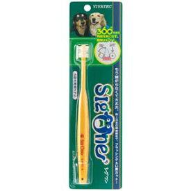 ビバテック シグワン 小型犬用歯ブラシ (1本入)【SigOne)】 【360度ヘッド・歯ブラシ 】