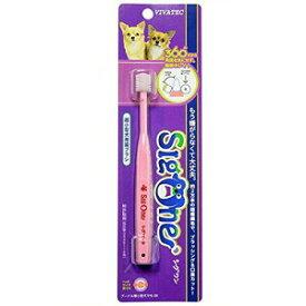 ビバテック シグワン 超小型犬用歯ブラシ (1本入) 【SigOne)】 【360度ヘッド・歯ブラシ 】