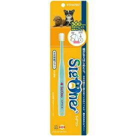 ビバテック シグワン 子犬用歯ブラシ (1本入) 【SigOne)】 【360度ヘッド・歯ブラシ 】