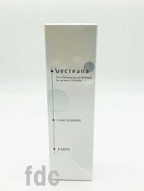 【送料無料】 ベクティーナ クリア クレンジング 200ml【Vecteana】