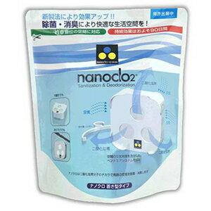 ナノクロ 置き型【ウイルス・消臭・菌対策に】