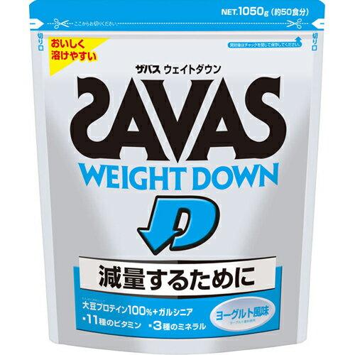 ザバスウェイトダウンヨーグルト風味 1050gザバス(SAVAS)