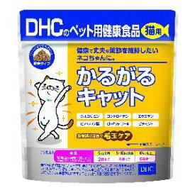 DHC ペット用健康食品 猫用 かるがるキャット 50g