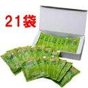 【送料無料】 高陽社 薬用入浴剤 パインハイセンス小袋(50g)×21...