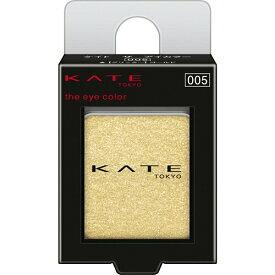 カネボウ ケイト KATE ザ アイカラー【005】(グリッター)ゴールド 1.4g