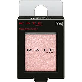 カネボウ ケイト KATE ザ アイカラー【008】(グリッター)ピンク 1.4g