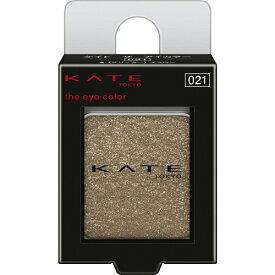 カネボウ ケイト KATE ザ アイカラー【021】(グリッター)ブラウン 1.4g