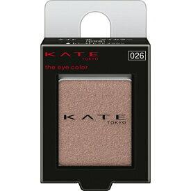 カネボウ ケイト KATE ザ アイカラー【026】(パール)レッドブラウン 1.4g