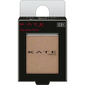 【在庫限り】カネボウ ケイト KATE ザ アイカラー【031】(マット)レッドブラウン 1.4g