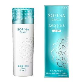 ソフィーナグレイス高保湿化粧水(美白)140ml【しっとり】